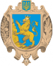 107px-coat_of_arms_of_vinnytsia_oblast-svg1
